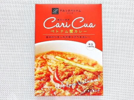 P4 ベトナム蟹カレー(カリークア)