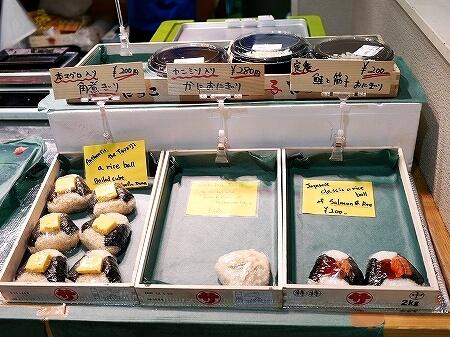 築地魚河岸キタニ水産 本マグロ角煮 カニ味噌入り 蟹おにぎり 鮭いくらおにぎり