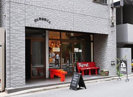 築地 おすすめカフェ ターレットコーヒー Turret COFFEE 外観