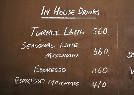築地 おすすめカフェ ターレットコーヒー Turret COFFEE メニュー