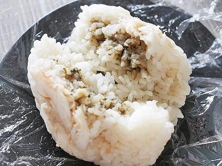築地魚河岸キタニ水産 カニミソ 蟹おにぎり