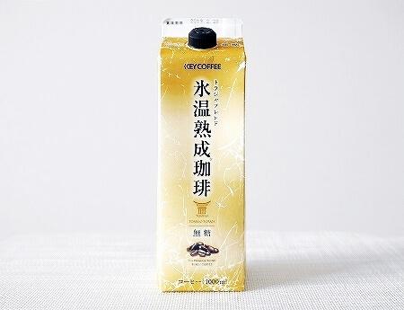 氷温熟成珈琲 トラジャブレンド キーコーヒー おすすめ リキッド アイスコーヒー KEY COFFEE
