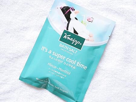 クナイプ バスソルト スーパーミントの香り 夏限定 入浴剤 袋 1回分 50g