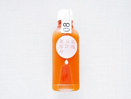築地果汁創作所 スムージー コールドプレスジュース スイカ