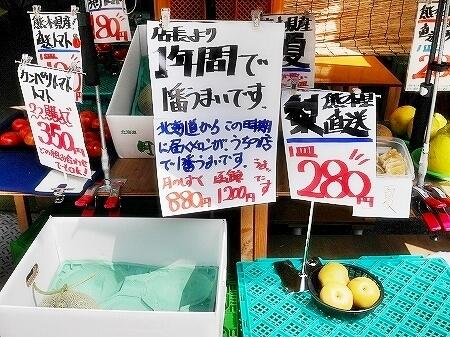 門前仲町 北海道 九州 新鮮物産店 産直ショップ あさの 八百屋 野菜