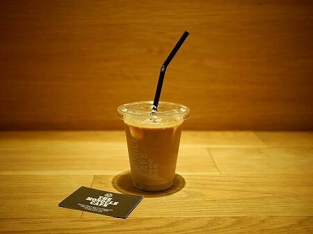 有楽町 おすすめカフェ 阪急メンズ地下 モノクルカフェ 銀座 MONOCLE CAFE アイスカフェラテ オールプレスエスプレッソ