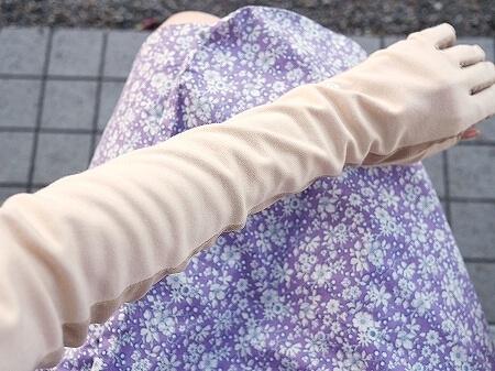 ミラショーン アームカバー ベージュ 肌色 UV手袋 ヨークス