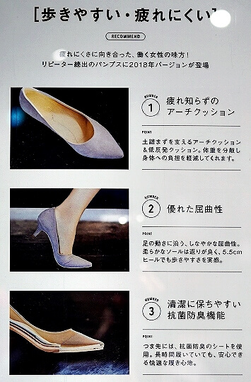 BLISS POINT ピンク パンプス セール ブリスポイント BASIC PUMPS
