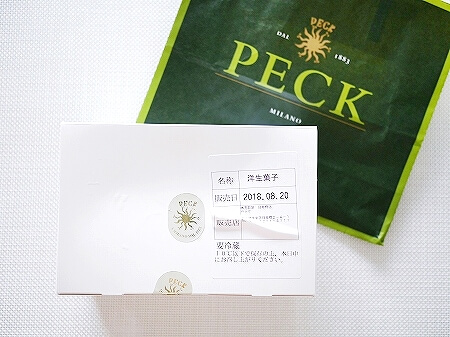 PECK シュークリーム ペック 日本橋高島屋店