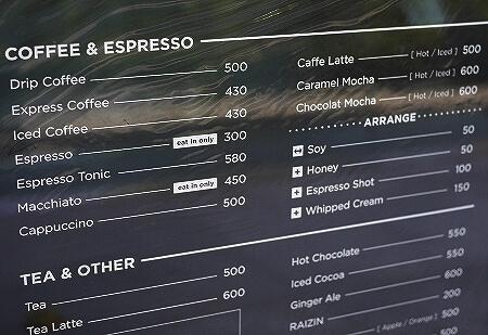 コーネルコーヒー  CONNEL COFFEE 青山一丁目 おすすめカフェ メニュー