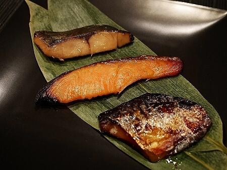 京粕漬 魚久 サービス品 いろとりどり四人家族 高島屋