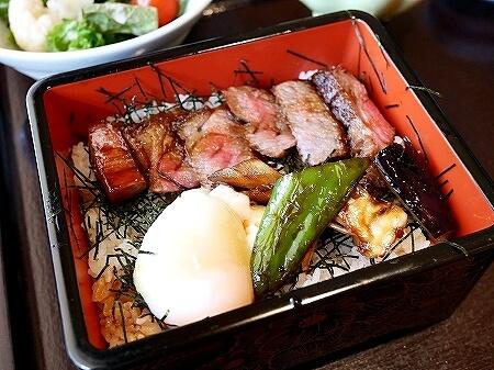 今半万窯 新宿サザンタワー店 炭火焼ステーキ重 ランチ