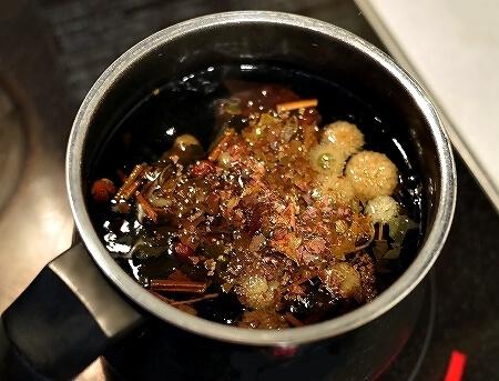 糖化対策 お茶 ハーブティー ドクダミ ブドウ葉 ホーソンベリー カモミール