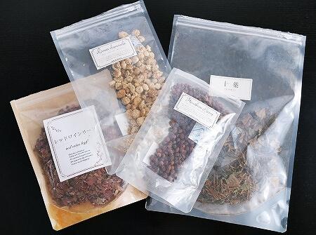 糖化対策 お茶 ハーブティー ドクダミ ワインリーフ ホーソンベリー ローマンカモミール 抗糖化