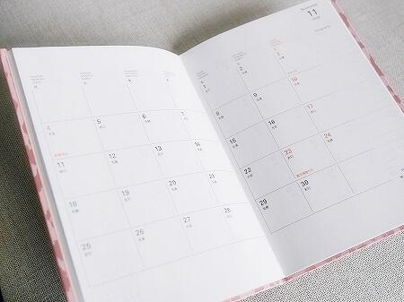 スケジュール帳 デルフォニックス B6マンスリー レオパード ヒョウ柄 ピンク 2019年 DELFONICS 中身