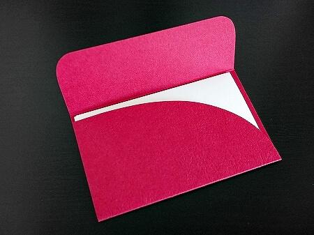 おすすめ 極薄名刺入れ カードリッジ プロ CARDRIDGE pro 赤 レッド 薄い 紙