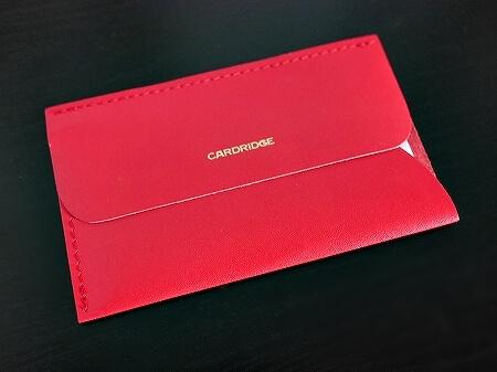 おすすめ 極薄名刺入れ カードリッジ デュン dunn CARDRIDGE 赤 レッド 薄い 本革 レザー