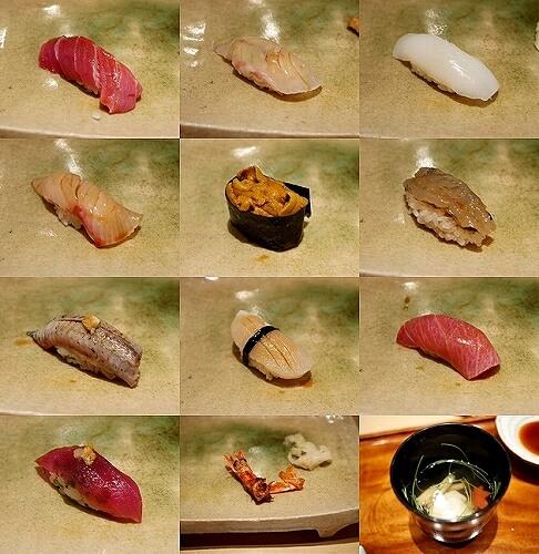 銀座 久兵衛 お寿司 にぎり おまかせ