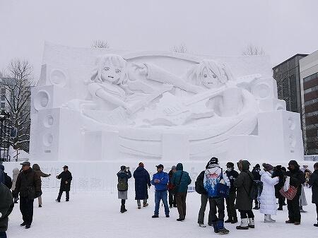 2019年 さっぽろ雪まつり 札幌 雪像 初音ミク