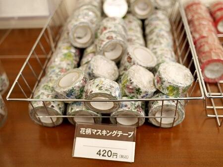 六花亭 札幌本店 店内 マスキングテープ