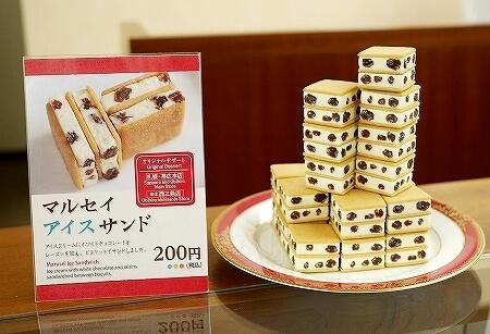 六花亭 札幌本店 店内 マルセイアイスサンド