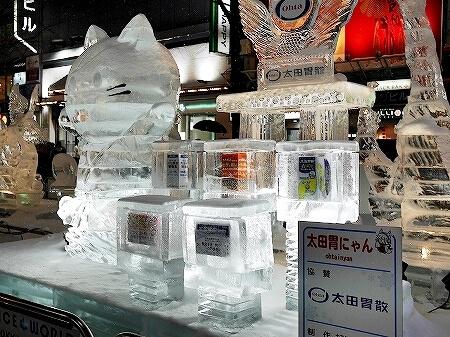2019年 さっぽろ雪まつり 札幌 雪像 太田胃にゃん 氷像