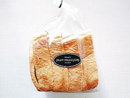 ミッドタウン日比谷 パン屋 ジャン・フランソワ JEAN FRANCOIS MOF 食パン パン・ド・ミ