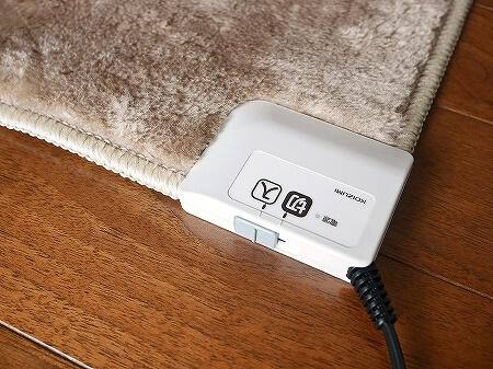 ミニホットカーペット コイズミ ホットマット KDM-4060 電気カーペット 一人用 イス 電気マット