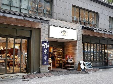 銀座 AKOMEYA厨房 アコメヤ レストラン ランチ
