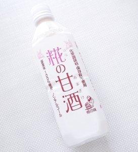 甘すぎない甘酒 超おいしい おすすめの甘酒 樽の味 糀の甘酒 甘くない 米と麹
