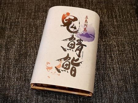 三井楽水産 鬼鯖鮨 鬼鯖寿司 長崎 五島