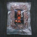 銀座 山香煎餅本舗 草加せんべい おこげせんべい 古代黒米
