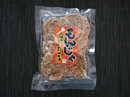 銀座 山香煎餅本舗 草加せんべい おこげせんべい もんじゃ