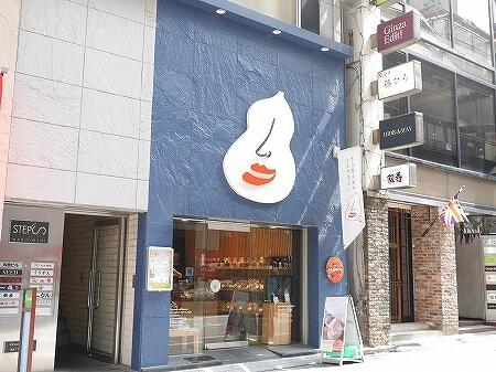 銀座 山香煎餅本舗 草加せんべい おこげせんべい 外観
