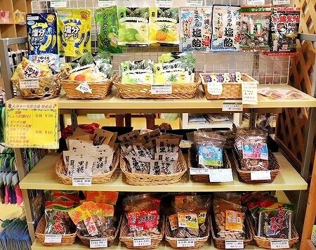 宮古島旅行記 宮古島東急ホテル&リゾーツ お土産 お土産屋 黒糖 コンビニ