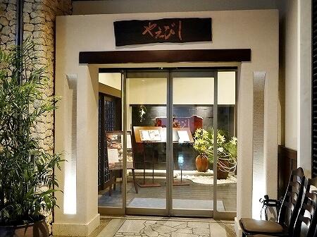 宮古島旅行記 宮古島東急ホテル&リゾーツ やえびし 沖縄料理 夕食 レストラン
