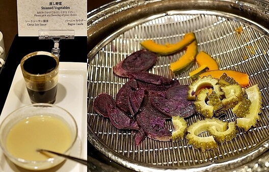宮古島旅行記 宮古島東急ホテル&リゾーツ シャングリ・ラ 朝食ビュッフェ バイキング 蒸し野菜
