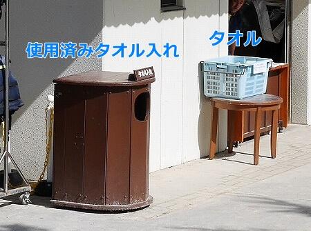 宮古島旅行記 宮古島東急ホテル&リゾーツ ビーチ ビーチハウス 浮き輪 ビーチタオル