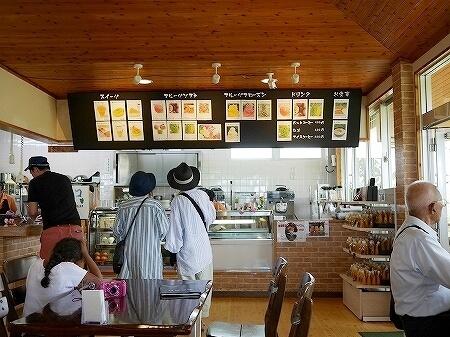 宮古島旅行記 ユートピアファーム 雨の日 観光 ブログ 農園 カフェ