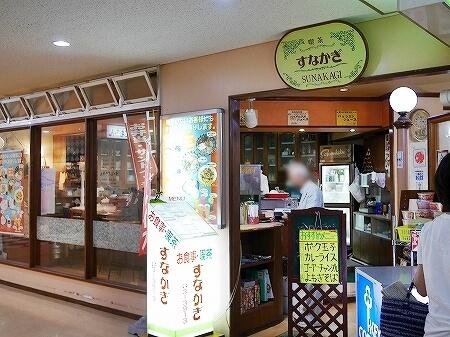 宮古島旅行記 宮古空港 宮古島空港 喫茶店 すなかぎ カフェ レストラン
