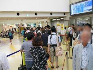宮古島旅行記 宮古空港 1時間前着 混雑 混み具合 宮古島空港 保安検査 手荷物検査 X線検査