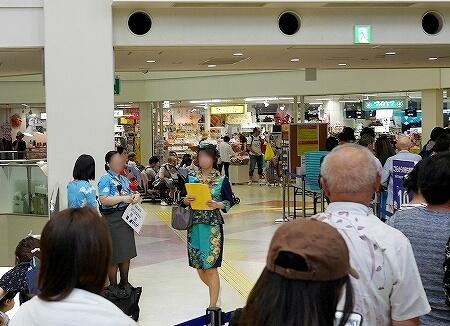 宮古島旅行記 宮古空港 1時間前着 混雑 混み具合 宮古島空港 お土産屋