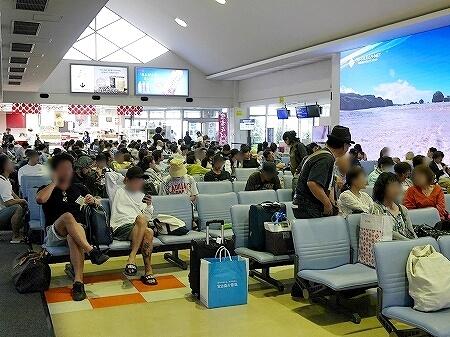 宮古島旅行記 宮古空港 1時間前着 混雑 混み具合 宮古島空港 待合室 搭乗ゲート