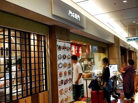 羽田空港第2ターミナル 国内線 おすすめレストラン グルメ てんぷら・そば 門左衛門