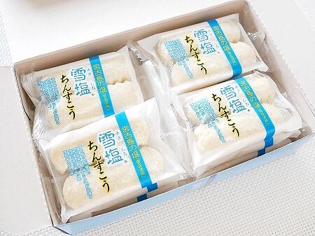 宮古島旅行記 雪塩製塩所 おすすめ お土産 雪塩ちんすこう