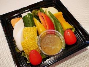 りょくけん バーニャカウダ 松屋銀座 おすすめ デパ地下グルメ お惣菜 デリ サラダ