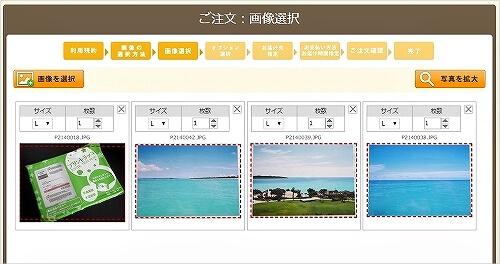 プリントラッコ 写真プリントサービス ネット 激安 安い おすすめ 写真現像