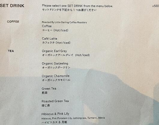 銀座穴場カフェ opus オーパス ザ ロイヤルパークキャンバス銀座8 ティータイムメニュー デザート