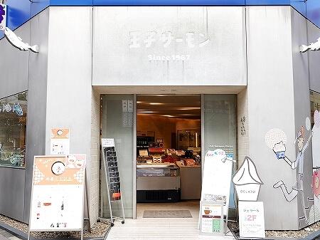 王子サーモン銀座店 スモークサーモン 外観 店舗