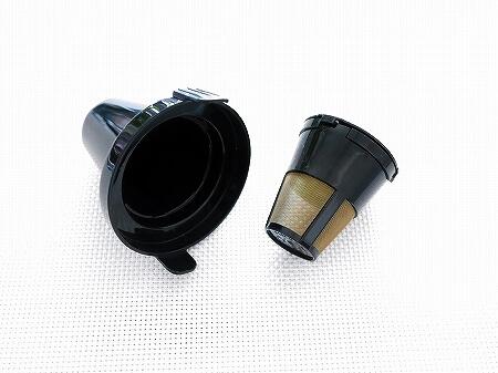 UCC ドリップポッド DP3 カプセル式コーヒーメーカー DRIPPOD ブログ 使い方 ブラウン おすすめ レビュー 感想 コーヒーフィルター